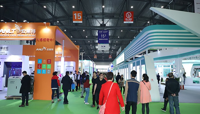 HVAC/Water Purification exhibition