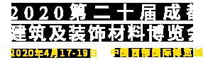 2020必威网页会